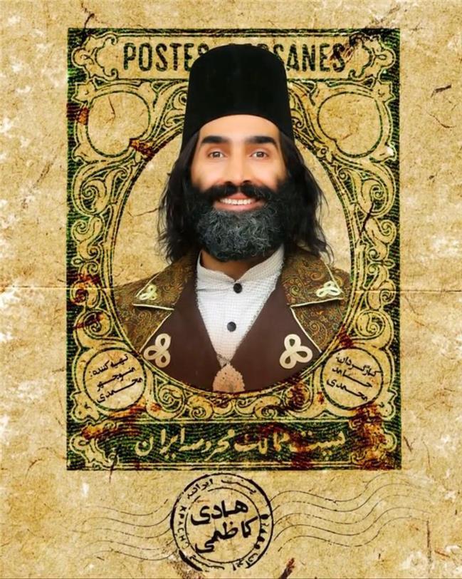 هادی کاظمی در نقش صدراعظم ناصرالدین شاه در «قبلهعالم»